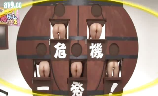 Japanese sexual game show